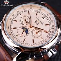 <b>Forsining</b> Mechanical <b>Watch</b> - Shop Cheap <b>Forsining</b> Mechanical ...