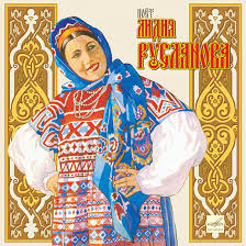 Lydia Ruslanova: Selected Recordings