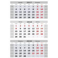 NWD <b>НОВАЯ ВОЛНА</b> МИНИ серый 1-сп <b>Календарные блоки</b> ...