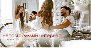 <b>Зеркала</b> в красивых <b>рамах</b>. Новосибирск | Чудорамки