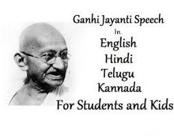 mahatma gandhi jayanti essay in englishhistoryquoteswallpapers  gandhi jayanti speech