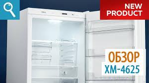 <b>Холодильник ATLANT</b> ХМ-4625. Обзор новой модели! - YouTube