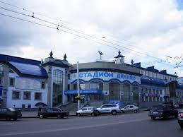Dynamo Stadium Ufa