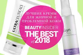 Лучшие <b>кремы для жирной</b>, проблемной и смешанной кожи — 2018
