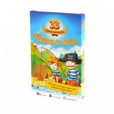 Настольная игра <b>33 приключения</b>. Папа и сын