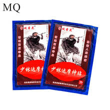 <b>Shaolin</b> Plaster <b>Patch</b> reviews – Online shopping and reviews for ...