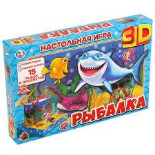 """""""<b>Умка</b>"""" <b>Настольная</b> детская 3D <b>игра</b> Рыбалка (с картонными ..."""