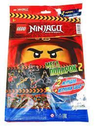 <b>Журналы</b>. Набор Суперподарок <b>LEGO Ninjago LEGO</b> 8747902 в ...