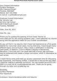 job application letter not  seangarrette cojob application
