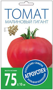 """<b>Семена</b> Агроуспех """"<b>Томат Малиновый гигант</b> ранний Д"""", 39004, 0 ..."""