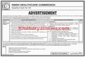 sindh healthcare commission jobs 2017 in chief executive officer view full screen
