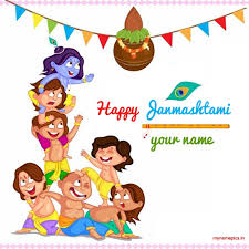 Happy Krishna Janmashtami Profile Photos for Whatsapp Facebook for free download