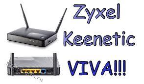 Zyxel <b>Keenetic Viva</b> - обзор, установка и подключение <b>роутера</b> ...