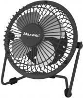 Недорогие <b>вентиляторы</b> Купить по низкой цене с E-katalog