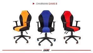 Наше новое геймерское <b>кресло CHAIRMAN GAME 8</b> - самое ...