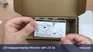 Мини-обзор: <b>LTE</b>-маршрутизатор <b>Mikrotik wAP LTE</b> kit - YouTube