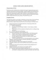 duties of a shift manager resume service manager automotive s supervisor job description cover letter for job application shift leader job description subway shift leader