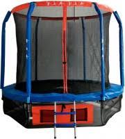 <b>DFC Jump Basket</b> 8FT-JBSK-B – купить <b>батут</b>, сравнение цен ...