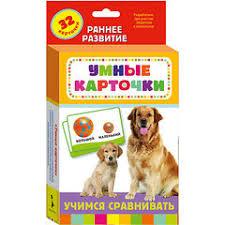 """Михалков Сергей Владимирович """"О кошках и собаках. Потешки ..."""