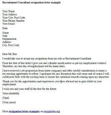 model resign letter sample resignation letter    recruitment consultant resignation letter example recruitment consultant resignation letter example