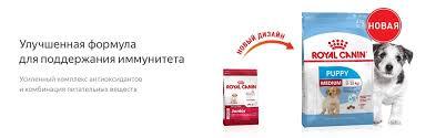 <b>Royal Canin</b> (<b>Роял Канин</b>) — Каталог товаров — Яндекс.Маркет