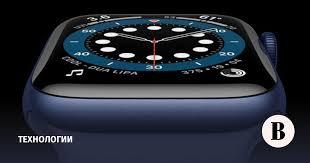 Россияне раскупают <b>умные часы Apple</b> - Ведомости