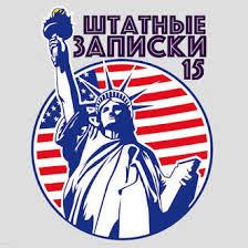 <b>Илья Либман</b>, Аудиокнига Как летают самолетами в Америке ...