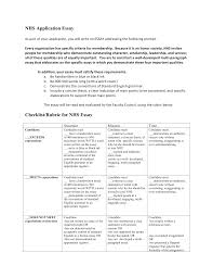 nhs essay rubric  nhs 2 16 character essay rubric lv national honor society