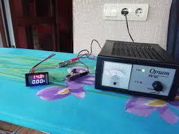 Доработка зарядного <b>устройства Орион PW 265</b> — DRIVE2
