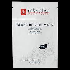 Тканевая <b>маска для сияния кожи</b> | Продукты