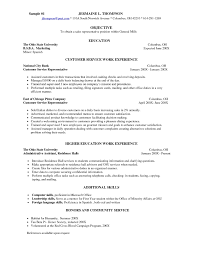 resume first job cipanewsletter resume templates first job sample resume first job how to write
