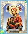 Молитва млекопитательнице о даровании ребенка