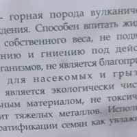 """Вырасти, Дерево!"". Набор для выращивания ""<b>Кедр</b> сибирский ..."