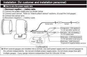 defi rpm meter wiring diagram wiring diagrams and schematics defi gauges wiring diagram schematics and diagrams