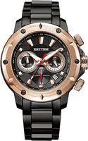 <b>Мужские часы Rhythm</b> купить, сравнить цены в Солнечногорске ...