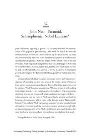 research paper on schizophrenia