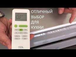 Обзор кондиционера <b>TCL TAC</b>-<b>09HRA</b>/<b>ES</b> (цвет: серебристый ...