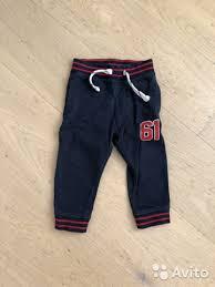 <b>Спортивные брюки MC 61</b> р. 86 (2шт) MotherCare купить в ...