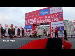 <b>2019 Silk</b> Way Rally underway as mud and rain provide extra ...