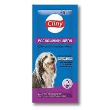 <b>CLINY</b> 15 мл <b>роскошный шелк шампунь</b>-<b>кондиционер</b> для ...