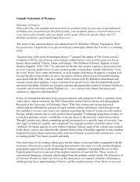 essay personal essay graduate school writing a personal goal essay sample grad school essays personal essay graduate school writing a personal goal statement