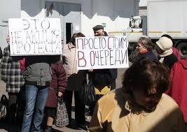 Путин подписал закон, приравнивающий автопробеги и палаточные городки к массовым протестным акциям - Цензор.НЕТ 7704