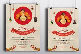 invitation flyer info thanksgiving invitation flyer templates on behance