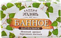 <b>Туалетное мыло БАННЫЙ</b> ЭТАЛOН Банное – купить в сети ...