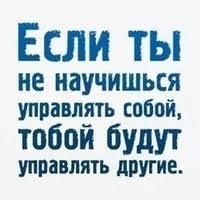 РУССКИЙ БИЗНЕС | ВКонтакте