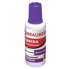 <b>Краска штемпельная BRAUBERG PROFESSIONAL</b>, clear stamp ...