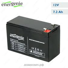 <b>Батарея</b> для ИБП Energenie <b>BAT</b>-<b>12V7</b>.<b>2AH</b> (<b>12V</b>, 7.2Ah). Купить ...