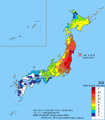 <b>Japan</b> Meteorological Agency seismic intensity scale - Wikipedia