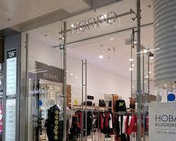 Магазин одежды <b>Korpo</b> в Москве каталог - официальный сайт
