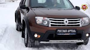 <b>Расширители колесных арок</b> (широкие) на Renault Duster (russ ...
